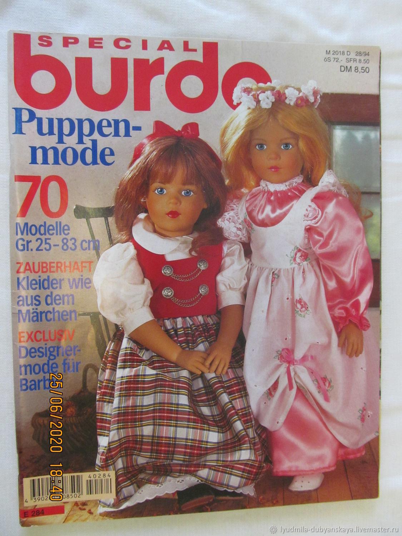 Burda special для кукол E 284 1994, Выкройки для шитья, Ростов-на-Дону,  Фото №1