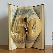 Подарки к праздникам ручной работы. Ярмарка Мастеров - ручная работа оригинальный подарок  на 50 лет. Handmade.