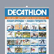 Дизайн и реклама ручной работы. Ярмарка Мастеров - ручная работа Decathlon, Roll-Up, наружная реклама. Handmade.