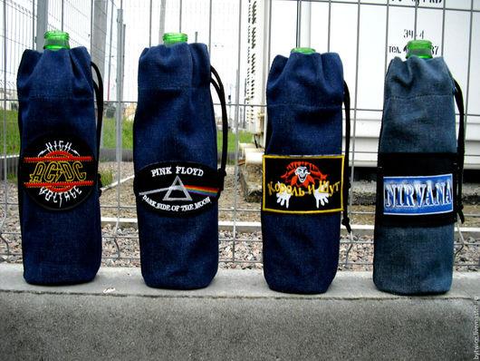 Персональные подарки ручной работы. Ярмарка Мастеров - ручная работа. Купить Сумочка-чехол для бутылки. Handmade. Тёмно-синий, beatles
