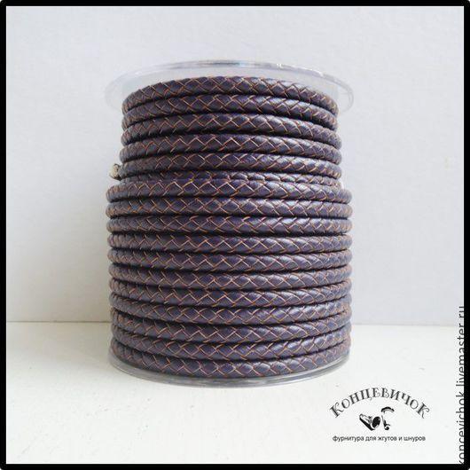 Для украшений ручной работы. Ярмарка Мастеров - ручная работа. Купить Фиолетовый Плетеный кожаный шнур 5мм Индия. Handmade.