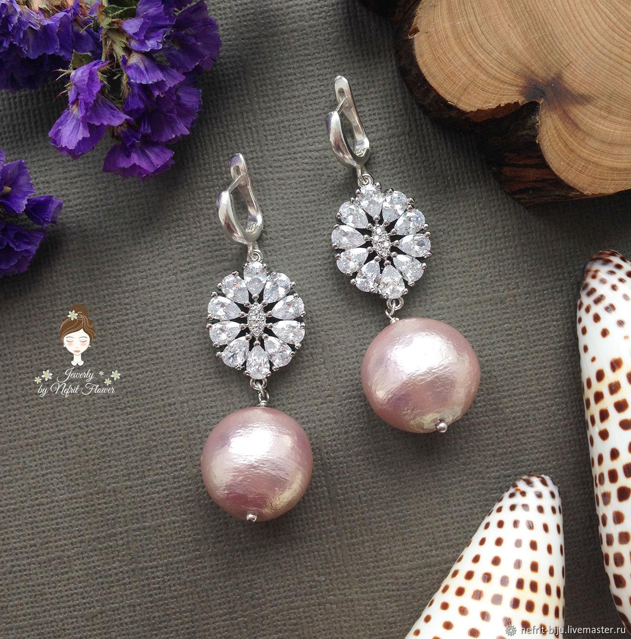 Shining earrings 'Tenderness' pearls, Earrings, St. Petersburg,  Фото №1