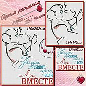 Материалы для творчества handmade. Livemaster - original item A couple in love. Design for machine embroidery.. Handmade.