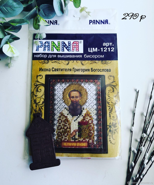 Набор для вышивания Икона Святителя Григория Богослова, Схемы для вышивки, Тула,  Фото №1