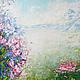 Пейзаж ручной работы. Заказать Туман. K&ART. Ярмарка Мастеров. Спальня, горы