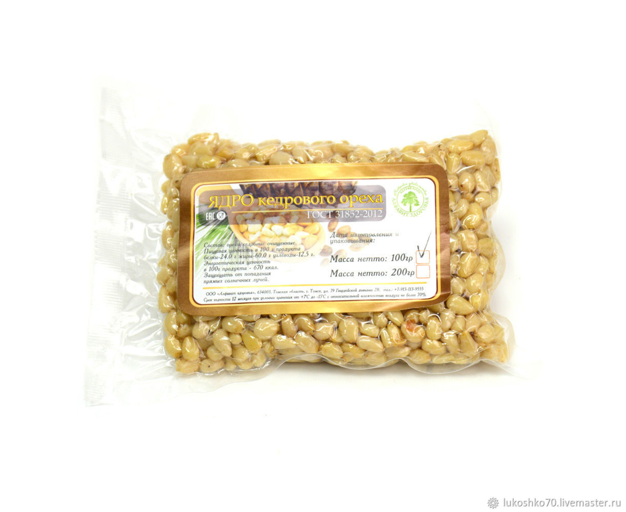 Pine nut kernel 100 g. Nut without shell, Cooking Supplies, Tomsk,  Фото №1