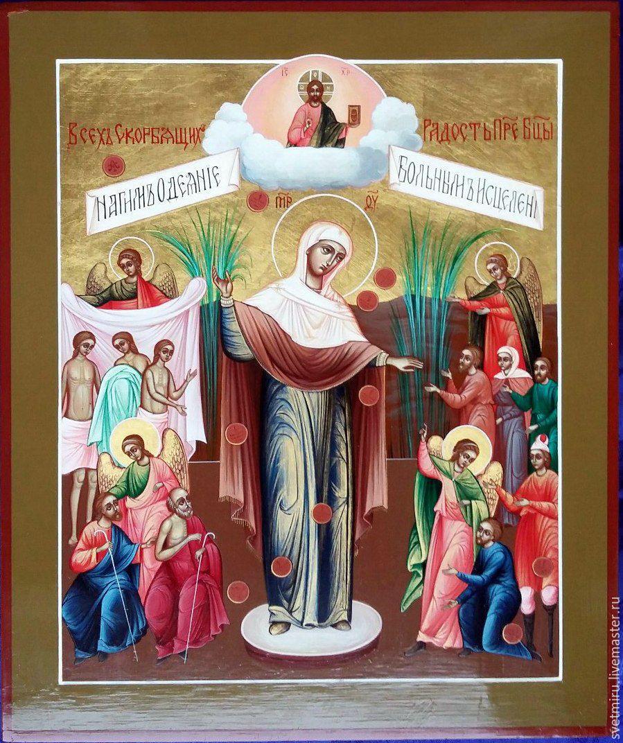 Открытки иконы скорбящей божьей матери