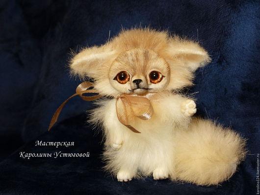 Куклы и игрушки ручной работы. Ярмарка Мастеров - ручная работа. Купить Фенек лисичка ( лиса) , коллекционная игрушка.. Handmade.