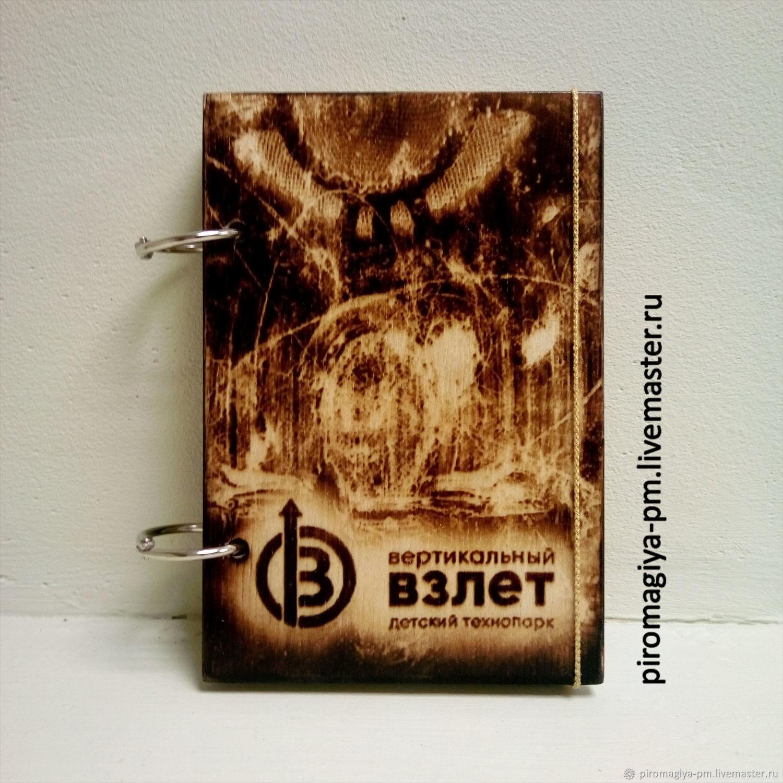 Бизнес-блокнот с деревянной обложкой на разъемных кольцах.