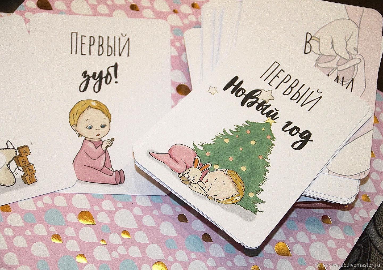 Карточки для  фото / фотосессии от узи до годика, Аксессуары для фотосессии, Сергиев Посад,  Фото №1