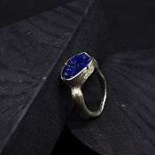 handmade. Livemaster - original item Spil ring silver, azurite. Handmade.