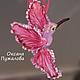 Кулон `Птица счастья` из стекла, фуксия, подарок подвеска