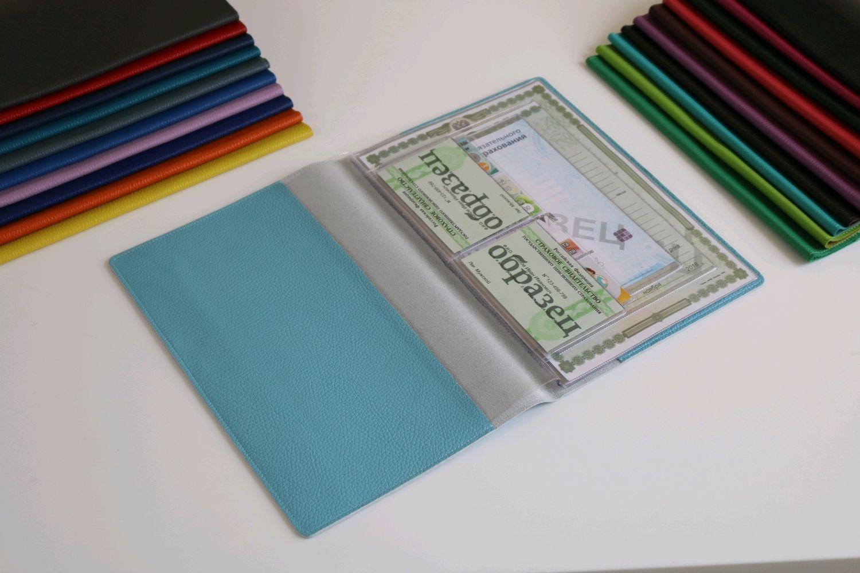 Органайзер для документов формат А4 голубой, Папки, Москва,  Фото №1