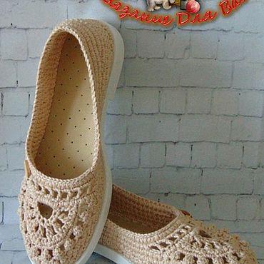 Обувь ручной работы. Ярмарка Мастеров - ручная работа Мокасины: Вязаные мокасины. Handmade.