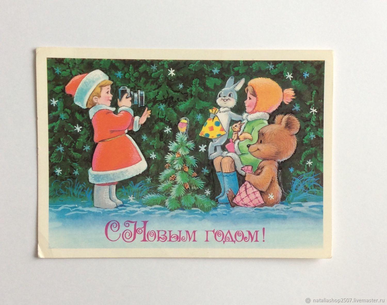Надписями, открытки ссср редкие цена