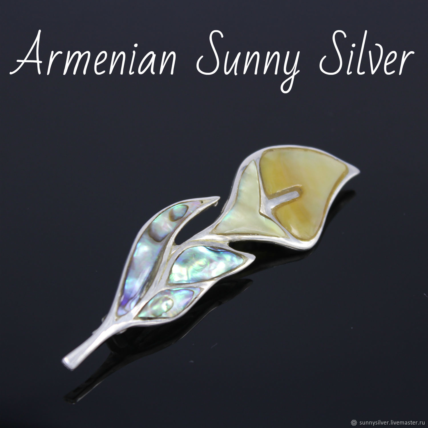 Brooch-pin: Calla made of 925 silver and abalone (VIDEO), Brooches, Yerevan,  Фото №1