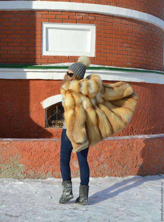 Верхняя одежда ручной работы. Ярмарка Мастеров - ручная работа. Купить Шуба из меха сибирской рыжей лисы с капюшоном. Цельные пластины.. Handmade.