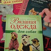 Материалы для творчества ручной работы. Ярмарка Мастеров - ручная работа Книги по вязанию одежды для собак и кошек. Handmade.