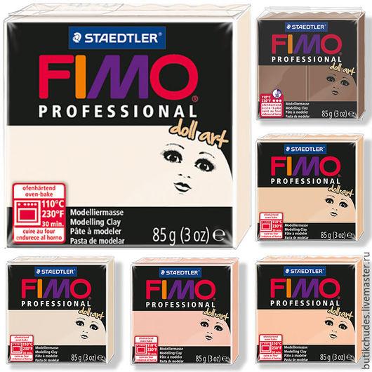 FIMO Professional Doll Art все цвета полимерная глина для лепки кукол