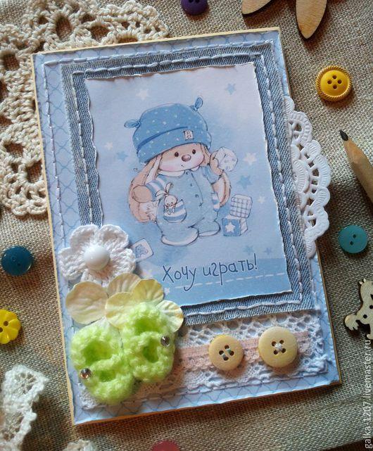 """Детские открытки ручной работы. Ярмарка Мастеров - ручная работа. Купить Открытки """"Мои зайки"""". Handmade. Голубой, открытка на годик"""