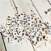 Бусины ручной работы. Ярмарка Мастеров - ручная работа Акриловые бусины(алфавит). Handmade.