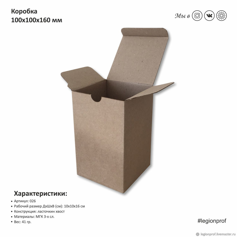 Коробка из МГК 160х100х100 мм бурая, Материалы для творчества, Раменское, Фото №1