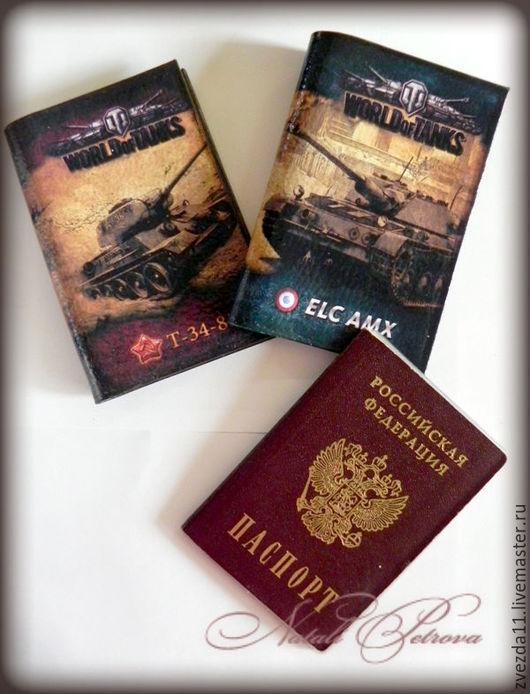Обложка на паспорт. Наталья. Ярмарка мастеров