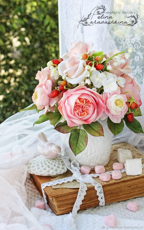 Композиция с розами и земляникой в стиле шебби-шик, Композиции, Шахты,  Фото №1