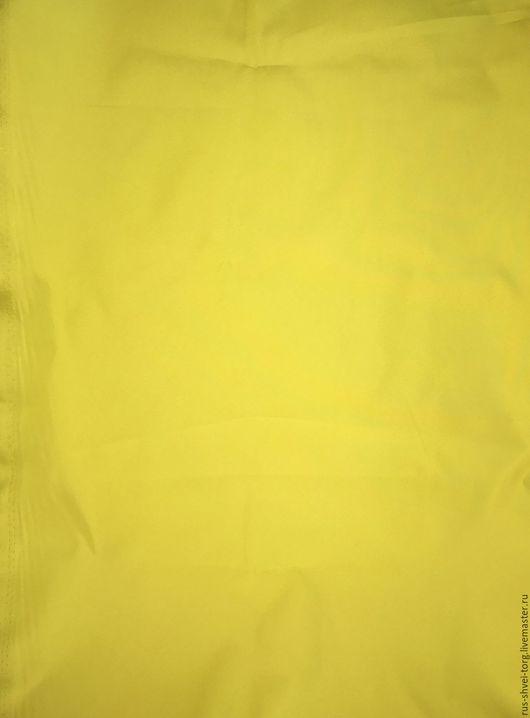 Дьюспа 240Т PU MILKY `Лимон`