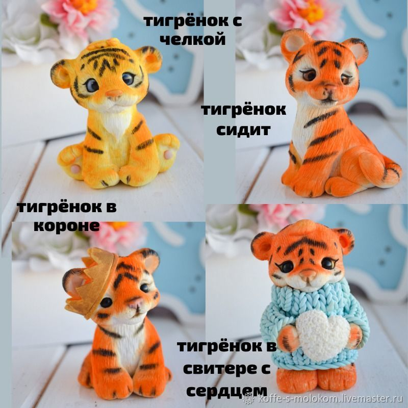 Silicone molds for soap tigers, Form, Moscow,  Фото №1