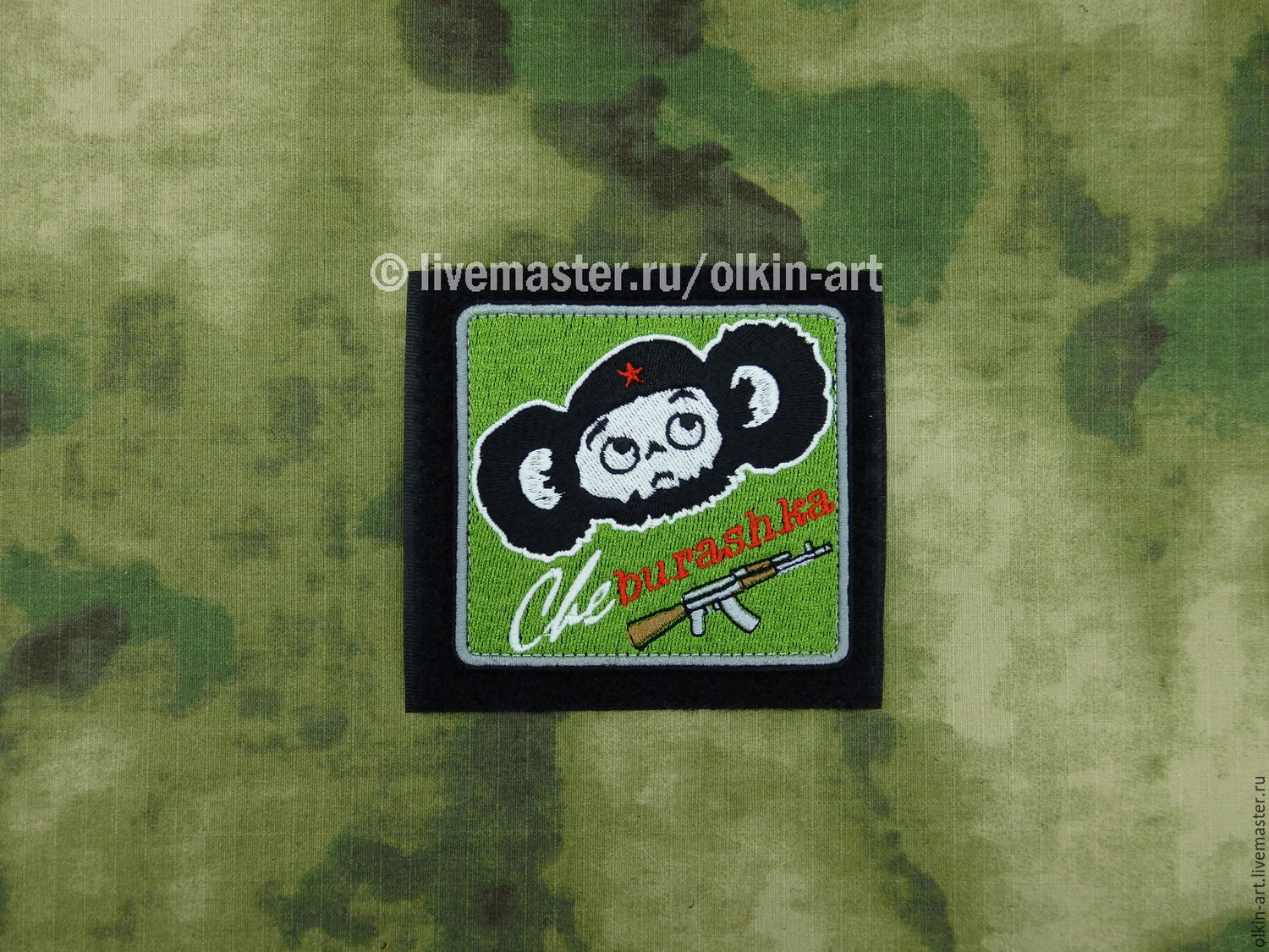 Badge CheBurashka  Machine embroidery. Beloretskiy stripe. Patch. Chevron. Patch. Embroidery. Chevrons. Patches. Stripe. To purchase a patch.