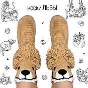 """Носки ручной работы. Ярмарка Мастеров - ручная работа Вязаные носки """"Львы"""". Handmade."""
