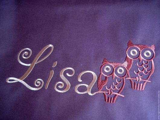 Постельное белье, Комплект постельного белья, Постельные принадлежности, Именная вышивка, Именной подарок