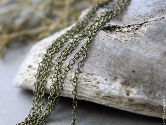 Цепочка для украшений тонкая латунь, Бронза  Тонкая цепочка из латуни 3,2 мм х 2,7 мм  Покрытие цепочки не содержит свинца и кадмия. Цепочка имеет запаянные все звенья.