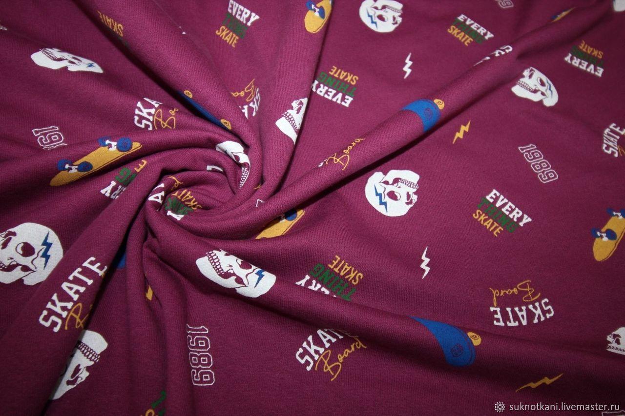 Футер 2х-нитка с начесом Череп пурпурный, Ткани, Саратов,  Фото №1