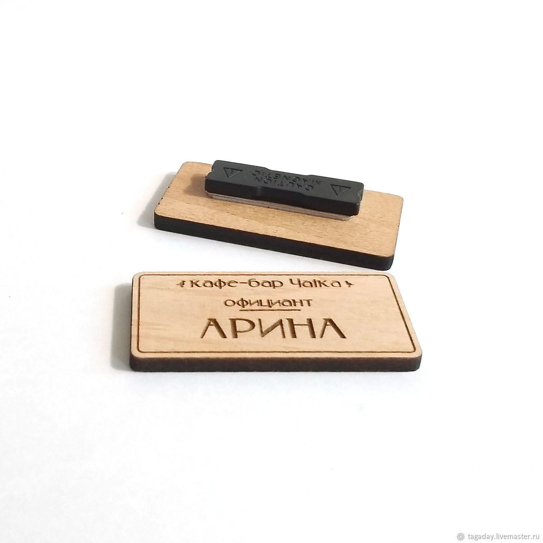 Бейджик деревянный на заказ, Брелок, Москва,  Фото №1