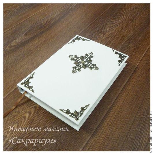 Магический дневник. Интернет магазин `Сакрариум`.