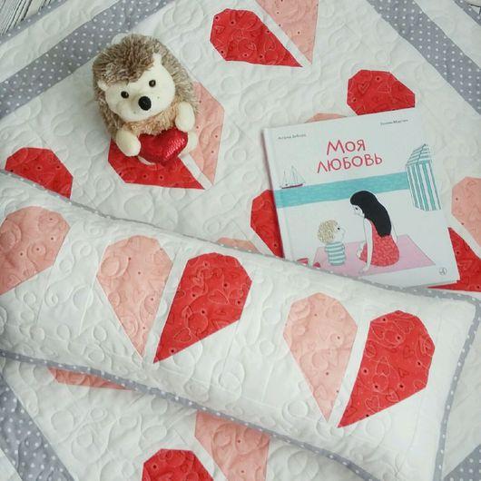 Сердечные одеялко с подушкой
