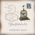 Yulfikdolls - Ярмарка Мастеров - ручная работа, handmade