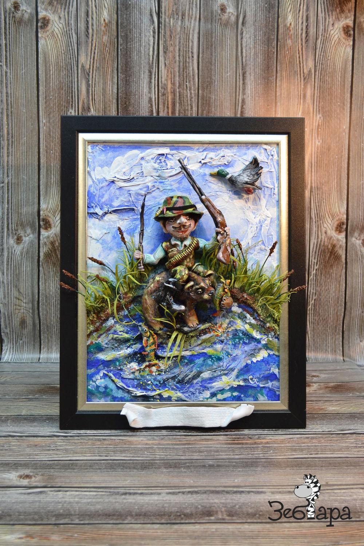 Охотник рыболов подарки 70