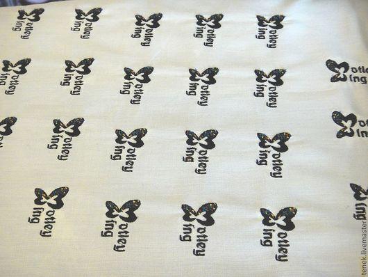 Упаковка ручной работы. Ярмарка Мастеров - ручная работа. Купить Ваш отличительный знак Бирочки, логотип, нашивка, этикетка, ярлычки. Handmade.