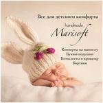 Marisoft - Ярмарка Мастеров - ручная работа, handmade