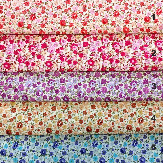 """Шитье ручной работы. Ярмарка Мастеров - ручная работа. Купить Хлопковая ткань """"Цветочки"""" (5 цветов на выбор). Handmade. Розовый"""