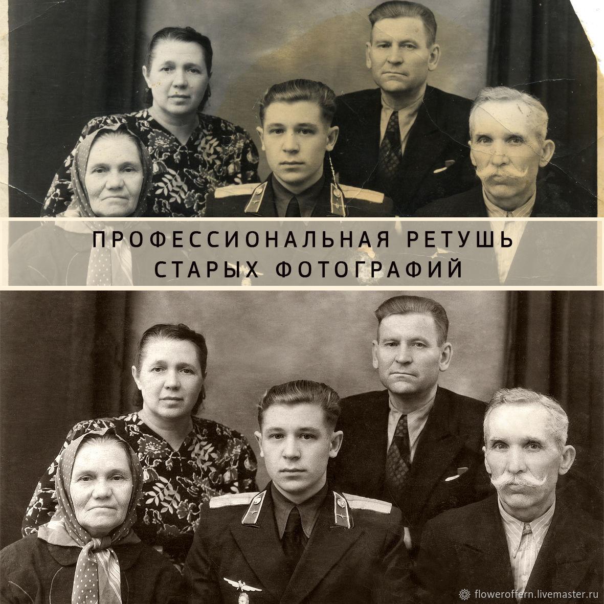 Реставрация / ретушь старых фотографий, Фото, Краснодар,  Фото №1