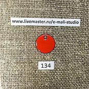 Материалы для творчества handmade. Livemaster - original item Enamel opaque Rowan No.134 Dulevo. Handmade.