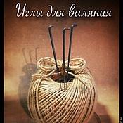 Материалы для творчества ручной работы. Ярмарка Мастеров - ручная работа Иглы для валяния. Handmade.