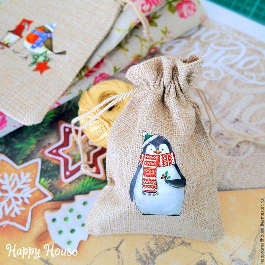 """Упаковка ручной работы. Ярмарка Мастеров - ручная работа. Купить Мешочек подарочный """"Пингвин"""" и """"Птичка"""". Handmade. Бежевый, мешочек для подарка"""