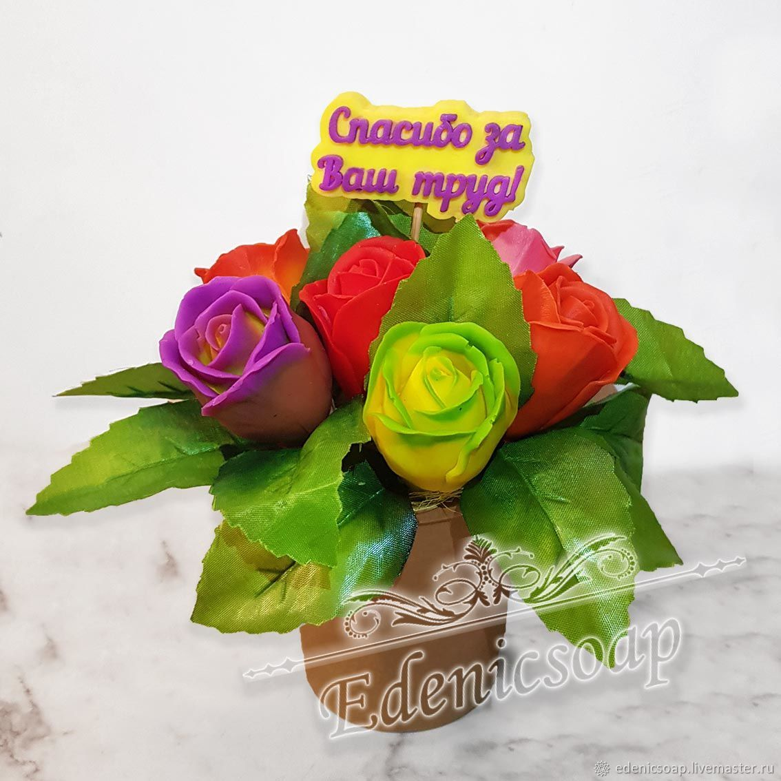 'Thank you for your work ' soap souvenir gift bouquet of flowers, Soap, Moscow,  Фото №1