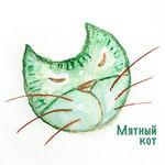 Мятный кот - Ярмарка Мастеров - ручная работа, handmade