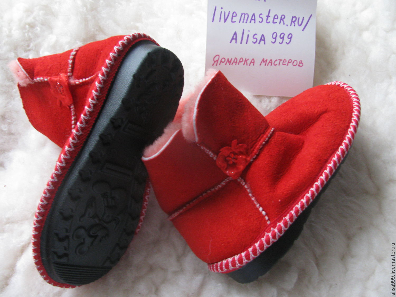 Женские угги купить в Киеве цены на женские угги в